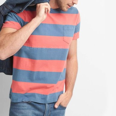 Men stripe T